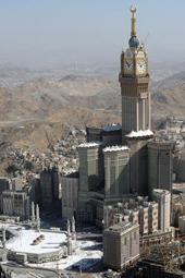 Mecca Royal Clock Tower Hotel