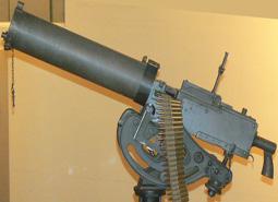 Браунинг M1917
