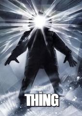 Нечто