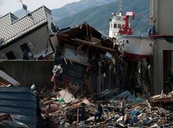 Сендайское землетрясение и цунами (2011)